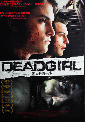 Deadgirl 2008 Horror Marcel Sarmiento Japanese Mini Movie Poster Chirashi B5