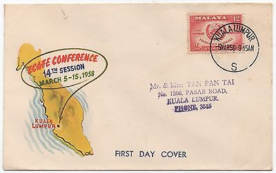 Malaysia ECAFE conference 1958 cover