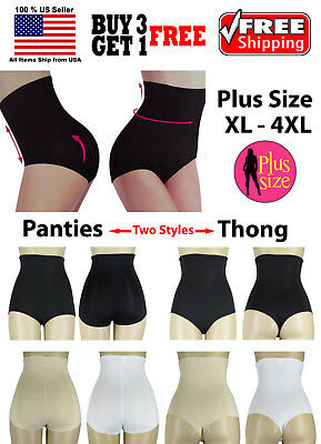 PLUS SIZE Tummy Control Corset Women Slim High Waist Body Shaper Shapewear