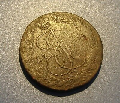 Russian Monarchy - Money Five Kopek 1766. Copper. Original.