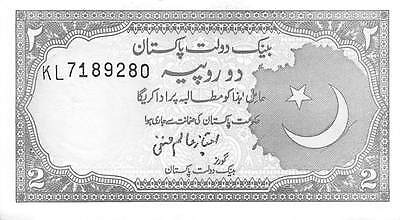 Pakistan 2 Rupees  ND. 1980's  P 37 Prefix KL  Uncirculated Banknote