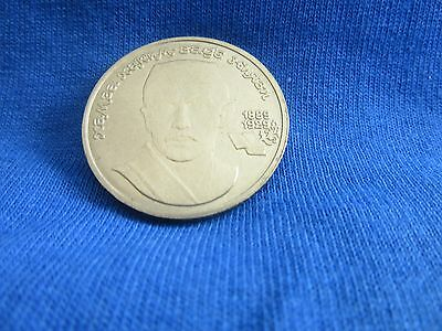 1989 Soviet(Cccp)-100Th Anniv.birth Of Hamza Hakim Zade,1 Ruble-Coin #12.7/6