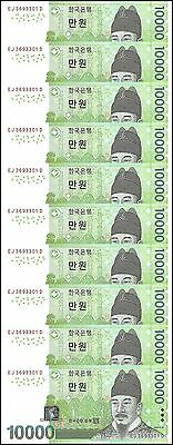 South Korea 10,000 (10000) Won X 10 Pieces (PCS), 2007, P-56, UNC