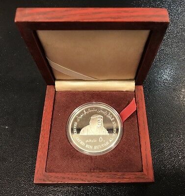 United Arab Emirates 10th Anniversary Of Central Bank Silver Proof Coin With Box