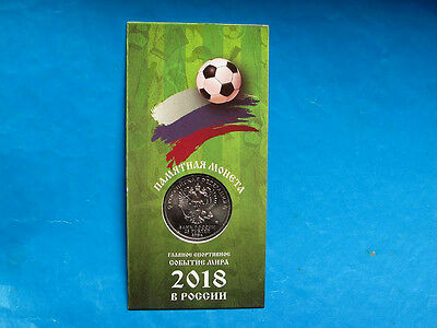 FIFA 2018 World Cup, Originally Packed Russian Commemorative 25 Rouble coin.