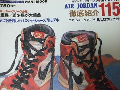 Nike Shoes Super Collection book air jordan max force dunk vintage lot