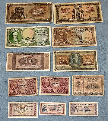 1943-1948 Greek,Norway,Italian Banknote, Foreign Currency, Paper Money WWII lot