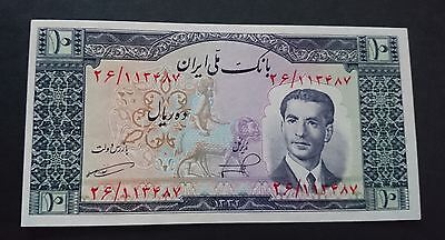 Banknote Middle East, 10 Rials 1953, P59, UNC