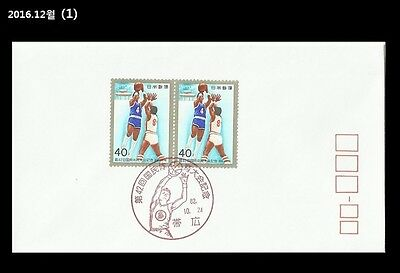 AAA,Sports,Basketball,42nd Natl.Sports Festival,Japan 1987 FDC,Cover 2