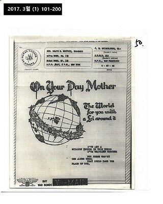 AAA,V-mail,Airgraph,Thematic Philately Materials,Earth,Map