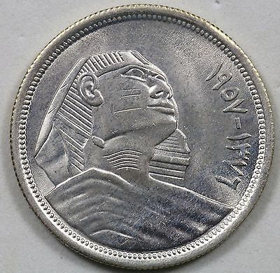 1957 Egypt 10 Piastres Silver Coin Nice Detail