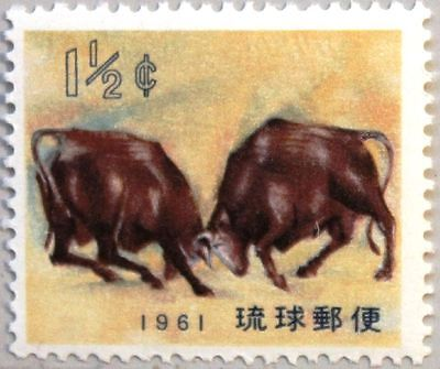 RYUKYU ISLANDS RIU KIU 1960 101 Jahr des Stieres Year of the Ox Tiere Fauna MNH