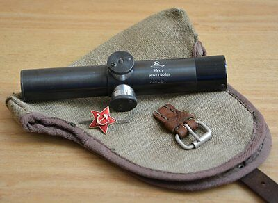 WWII Original Russian Mosin-Nagant 91/30 PU Sniper Scope ☭ 1943 LENINGRAD Plant
