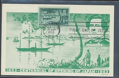 1953 5 cent Matthew Perry Opening of Japan Velvetone Maximum Card FDC