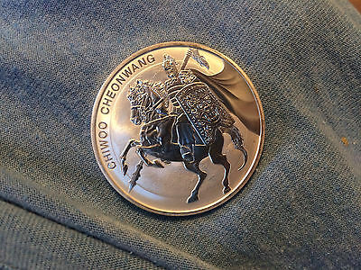 2017 South Korea Chiwoo Cheonwang 1 oz Silver (not cherrypicked)