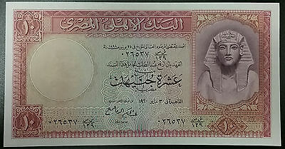 1952-1960 EGYPT 10 Pounds P-32 GEM UNC Crisp Uncirculated Egyptian Note Currency