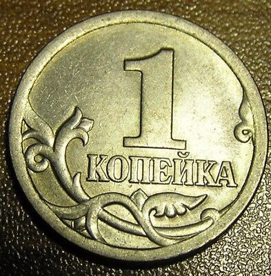 1 Kopek (Kopeyka) Russian Coin - RARE, VERY GOOD CONDITION, Russia- RARE COIN