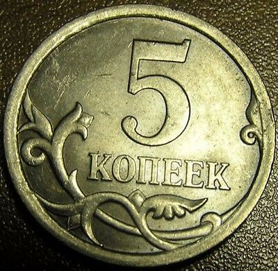 5 Kopeks (Kopeyka) Russian Coin - RARE, VERY GOOD CONDITION