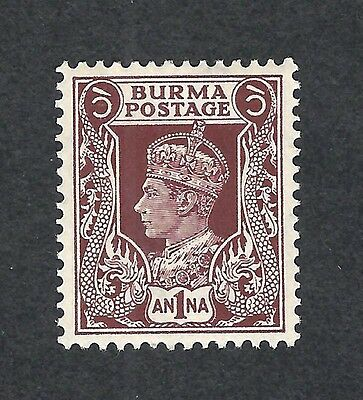 mjstampshobby 1937 UK - Burma SG Nr4 Chocolate MNH RARE (Lot1757)