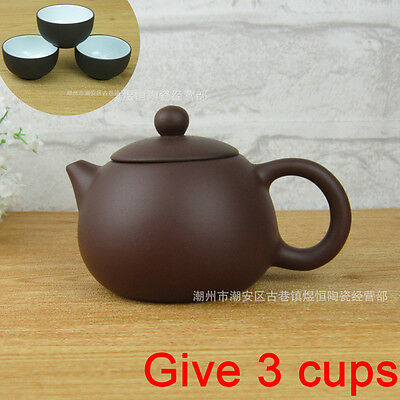 Yixing tea 1 teapot+3 tea cups Zisha Pot famous handcrafted Kung Fu tea set Gift