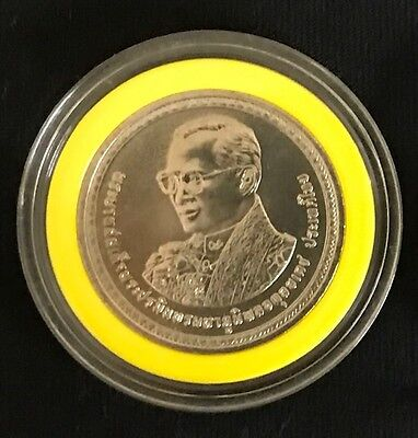 Thailand 2007 KING BHUMIBOL Rama IX 's 80th Birthday 20 Baht Coin UNC