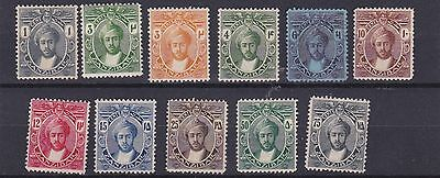 Zanzibar  1921 - 29  S G  276 - 289   Various Values To 75C  Mh  10C Has Thin
