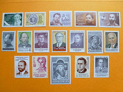 Lot 543 Timbres Stamp Personnalites Russie Annee 1976-1989