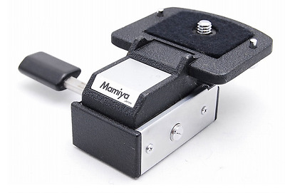 Mamiya Quick Shoe Tripod Adapter for RB67,RZ67,645 and Press