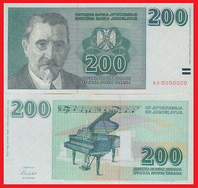 Yugoslavia 200 dinars 1999. not issued, AA0000000, P-152A , UNC