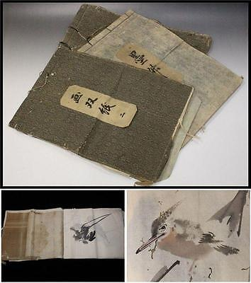 Japanese Antique Suiboku-ga (ink painting) colection book 3 /