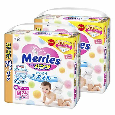 F/S Merries Air Through Pants Diapers Size M 6-11kg 74sheets x 2 Made in Japan