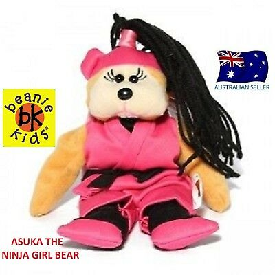 Beanie Kids Asuka The Ninja Girl Bear Brand New With Mint Tag Retired
