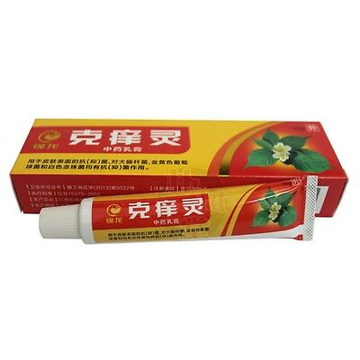 Chinese Herbal Cream For Eczema, Psoriasis, Rosacea,Dermatitis, Shingles,Rashes