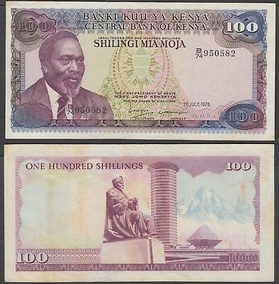 Kenya 100 Shillings July-01-1978 (VF+) Condition Banknote P-18