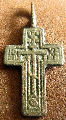 ATTRACTIVE ANTIQUE 1600-1800s. RUSSIAN ORTHODOX BRONZE CROSS  # 981
