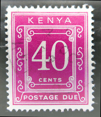 KENYA 1973 Postage Due 40c SGD73 Fine/Used SEE BELOW NB1127