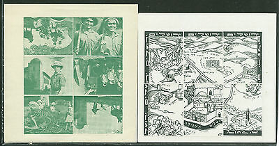 Jewish National Fund  Map Stamps  Booklets (E024)