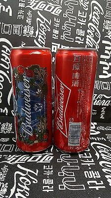 rare China 2017 Budweiser Beer Electric syllables TML empty can 330ml