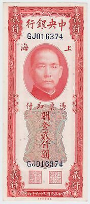Central Bank of China Customs Gold Units 2000 yuan 1947 UNC rare