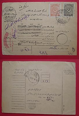 TURKEY parcel post card 1924 red postmark crescent and star 25pi stamp