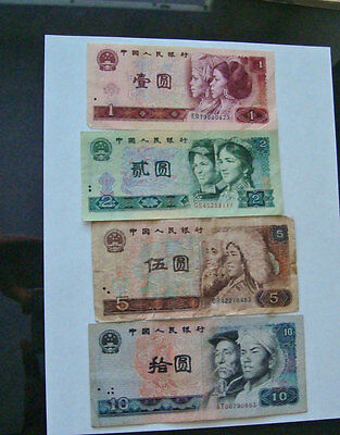 Chinese Banknotes 1, 2, 5, 10 Yuan Paper Money  1980 Lot of 4 Circ