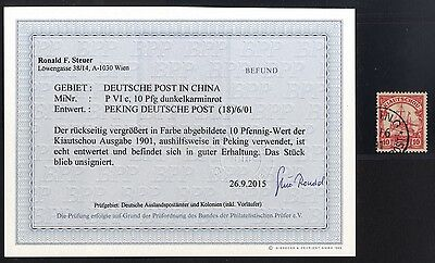 Dt. Post China Mi.Nr. P VI c gest. PEKING Fotobefund BPP (380,-)