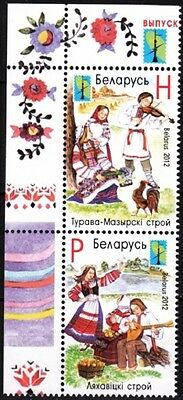 BELARUS 2012 RCC / Space: Folk Costumes. Joint. UL Pair / Logo. Face Value, MNH