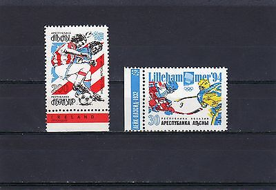1994 Abkhazia Olympic game 2 stamps