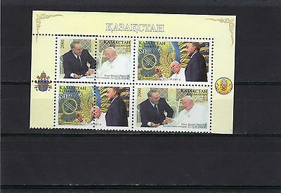 2001 Kazakhstan Pope John Paul 2 superrare, double perforation, sheet 2 known