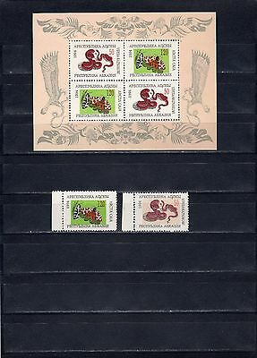 1994 Abkhazia fauna block and 2 stamps