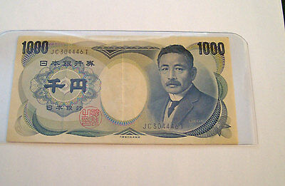 Japanese Currency 1000 Yen Nippon Ginko Banknote Circulated EF