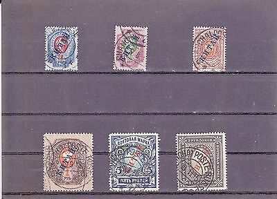 041) Russland, Russische Post in China, gestempelt Lot