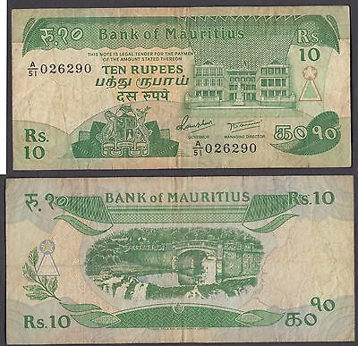 Mauritius 10 Rupees ND 1985 (aVF) Condition Banknote P-35