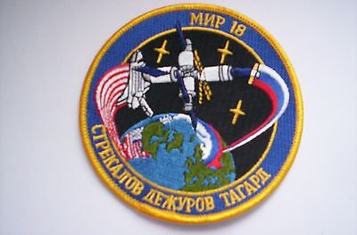 Nasa-Patch   Mission  MIR 18  ca 10 cm